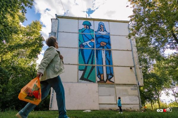 Защитники: мозаика на доме на улице Советской Армии