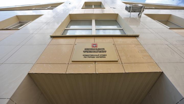 Нападение с ножом на школьника в пригороде Челябинска переросло в уголовное дело