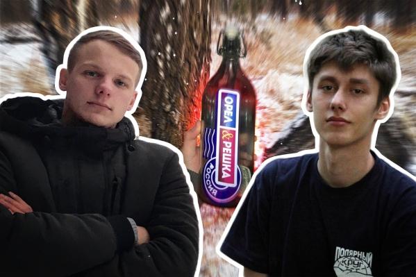 Евгений и Виталий разработали целый план, чтобы успеть первыми забрать заветную бутылку
