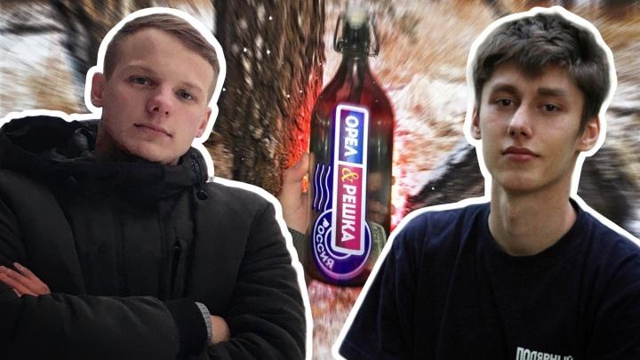 Эфир в заведенной машине: рассказываем, кто нашел бутылку «Орла и Решки» в Самарской области