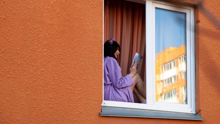 «Успела забеременеть»: ярославцы рассказали, что сделали за время самоизоляции