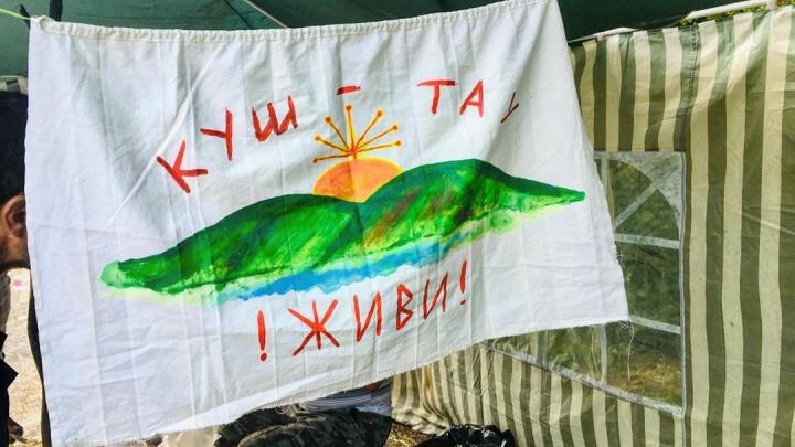 Лес на Куштау в Башкирии отдали за 344 тысячи рублей: корреспонденты UFA1.RU узнали тайны шихана