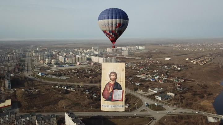 В Каменске-Уральском боксеры запустили воздушный шар с гигантским портретом Христа