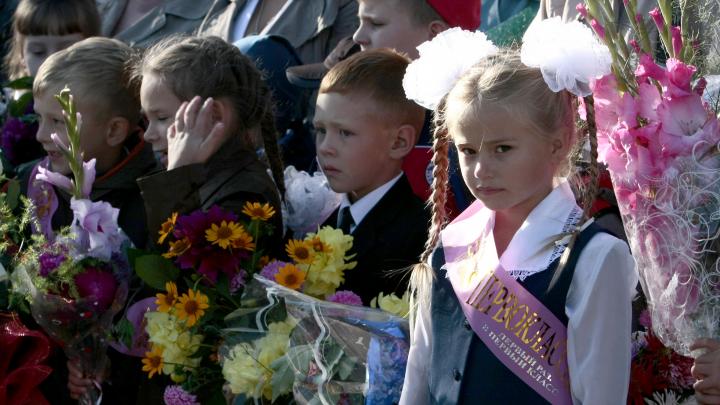 Школьные линейки 1 сентября отменят