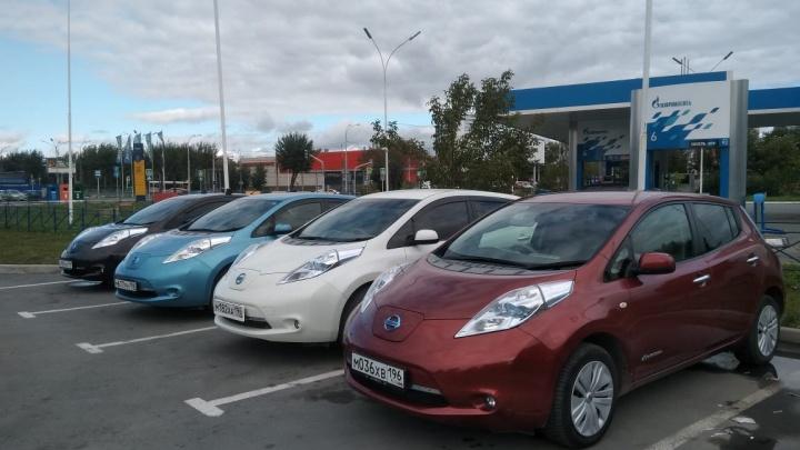 Автопробег без бензина: в Екатеринбурге проедут десятки электромобилей