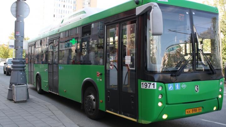 От Компрессорного до метро на Ботанике запустят автобус-экспресс