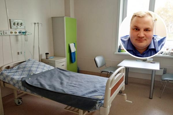 Юрий Ядрышников уже вторую неделю лежит в ковидном госпитале. Так выглядит его палата