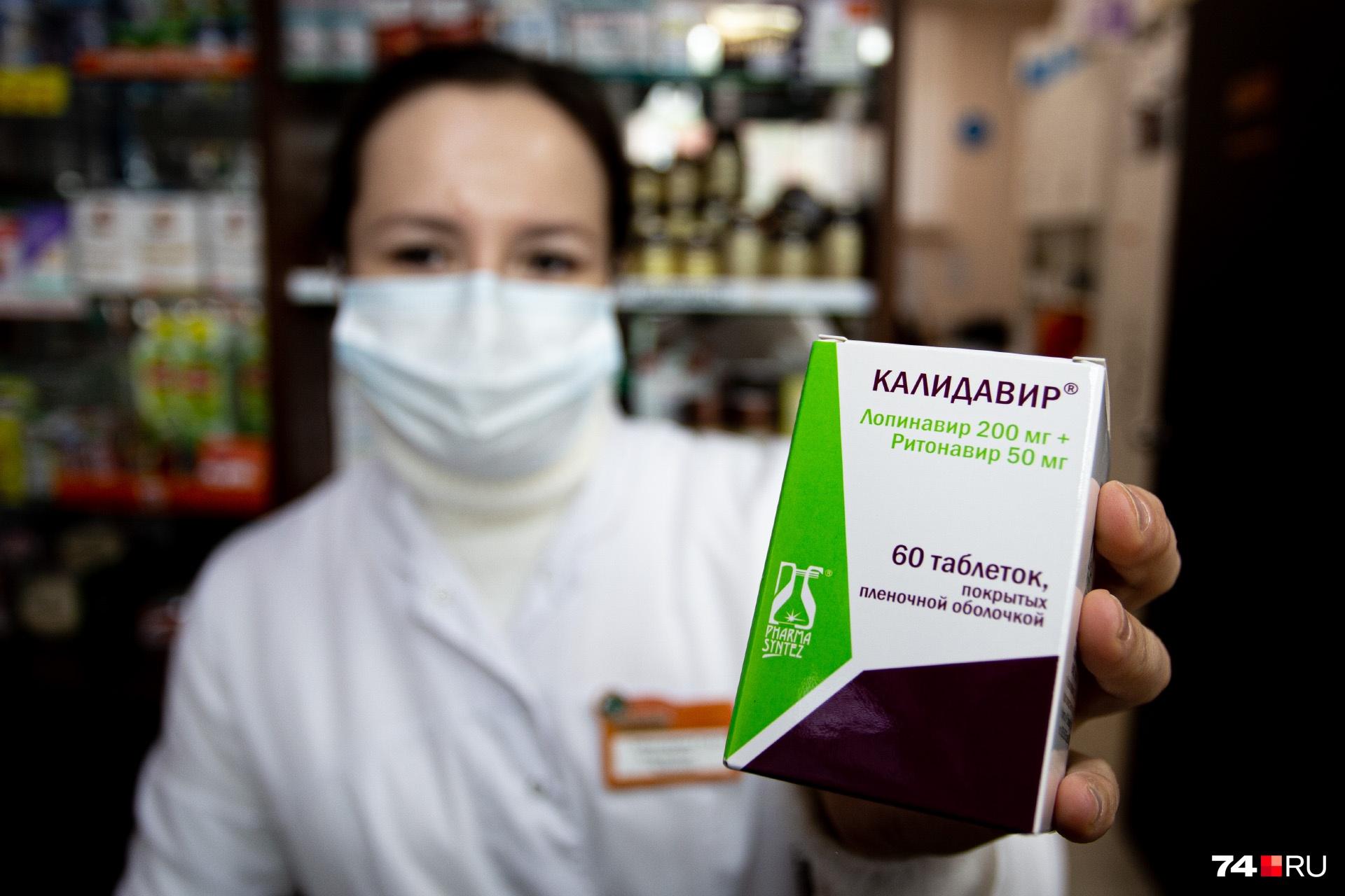 В аптеках предлагают альтернативу «Коронавиру» — спорную, зато более дешёвую