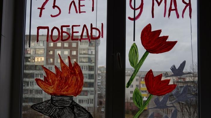 Цветы и шарики: смотрим, как архангелогородцы украсили свои окна на 9 Мая