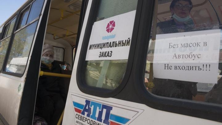 Предприятиям Северодвинска рекомендовали прекратить возить на автобусах сотрудников из Архангельска