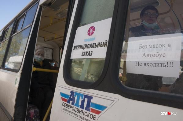 Проезд по территории города на общественном транспорте — только в масках