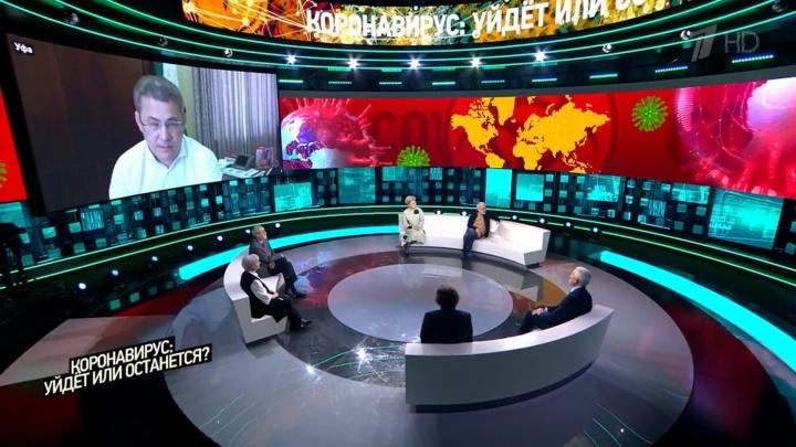 Радий Хабиров объяснил, почему в Башкирии смягчили режим самоизоляции