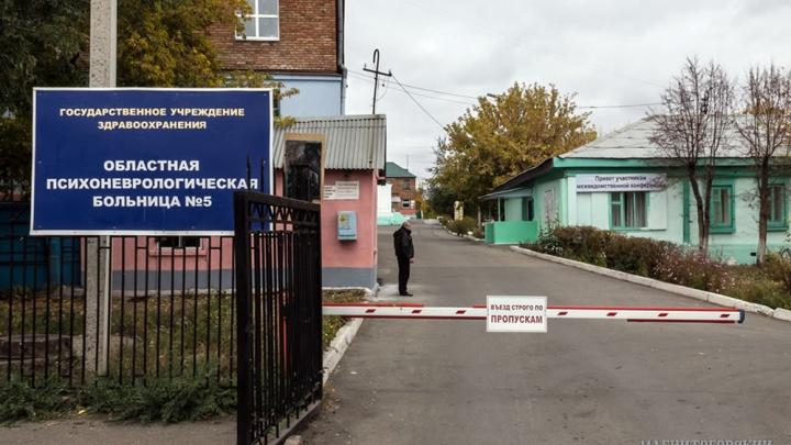На Южном Урале из психоневрологической больницы сбежали трое опасных пациентов