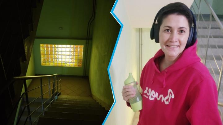 «Оказалось, у лестницы — спортивный потенциал»: как самоизоляция изменит рынок жилья в Екатеринбурге