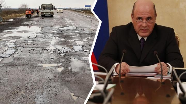 Перед визитом Михаила Мишустина в Ярославской области начали ремонтировать дорогу