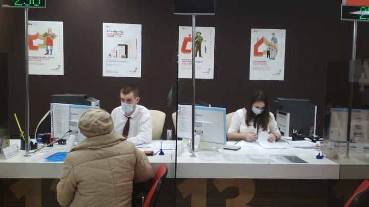Руководство челябинского МФЦ рассказало, как изменится работа с клиентами с нового года