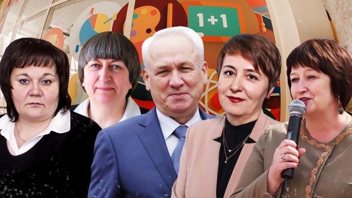 Сколько зарабатывают директора тюменских школ? Топ-5 самых богатых и самых бедных из них