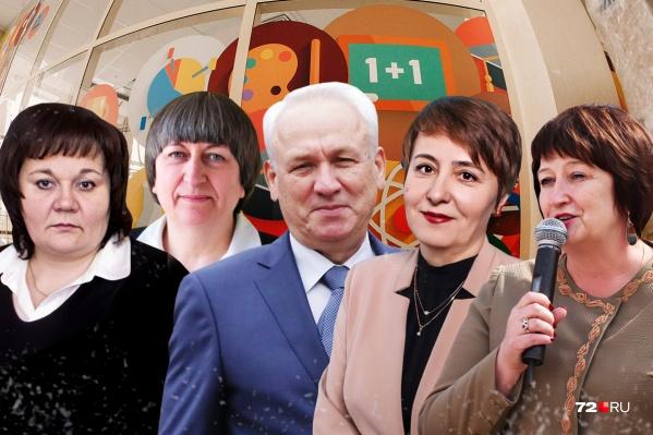 Минимальный годовой доход директоров тюменских школ — 1,1 миллиона рублей или по 91 тысяче в месяц