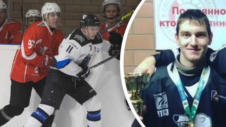 Первокурсник-хоккеист сломал позвоночник на тренировке студенческой команды. История трагедии на ровном месте