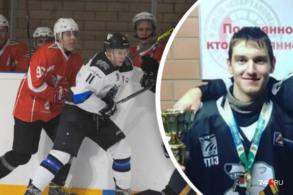 Максим Тарасов (справа) получил тяжелую травму на тренировке студенческой команды, врезавшись в борт