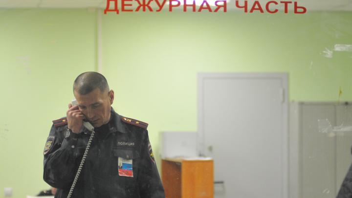 В полиции Екатеринбурга начали проверку после нападения на зятя Тунгусова