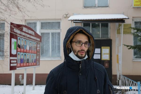 Александр Дождиков надеялся, что у депутатов будет возможность проголосовать «против всех», но такой возможности им не предоставили