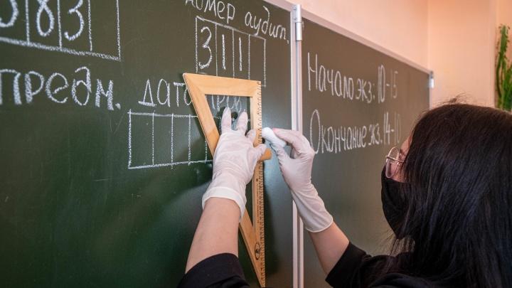 В Новосибирске из-за коронавируса закрыли три музыкальные школы