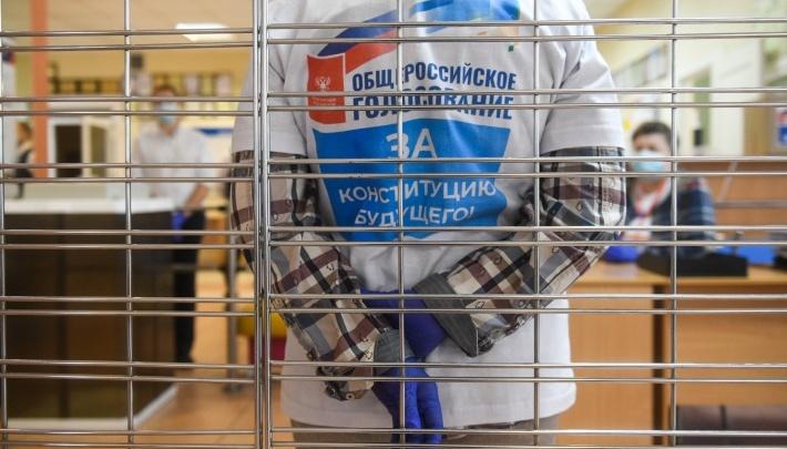 В Свердловской области посчитали бюллетени голосования по поправкам к Конституции. Публикуем итоги