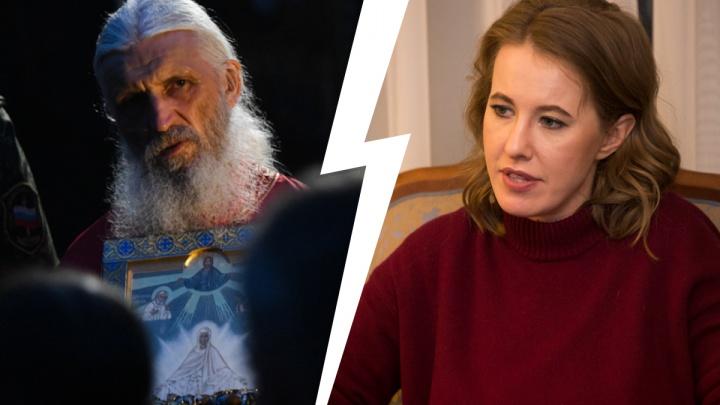 «Скоро увидим православных шахидок»: Собчак — о монахинях скандального отца Сергия