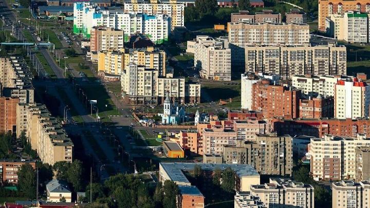 В Кузбассе с начала года сильно выросли цены на квартиры