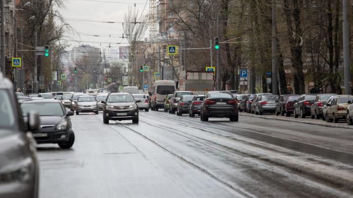 Движение на одной из улиц в центре Ростова станет односторонним