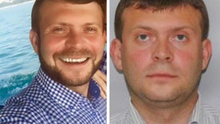 Бывшего кузбасского прокурора объявили в межгосударственный розыск. Его обвиняют в мошенничестве