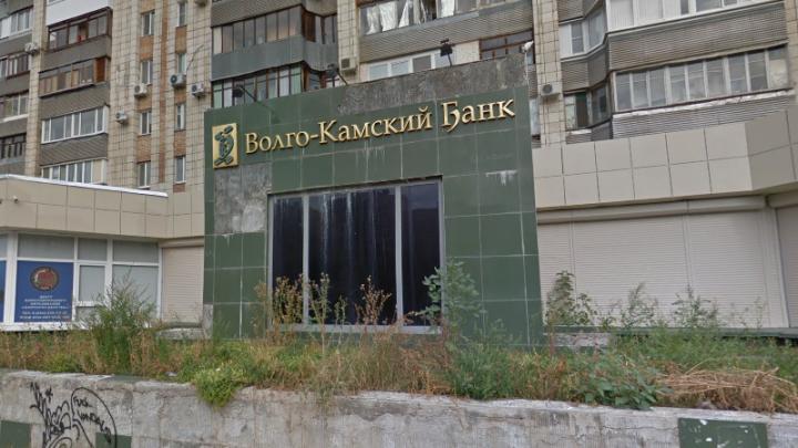 АСВ заявило о хищении имущества Волго-Камского банка
