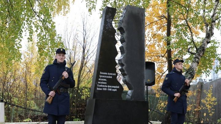 В Архангельске открыли памятник погибшим в Советско-финляндской войне 1939–1940 годов