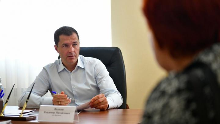 Чиновники ответят ярославцам: появился график приемов мэра и его замов на май
