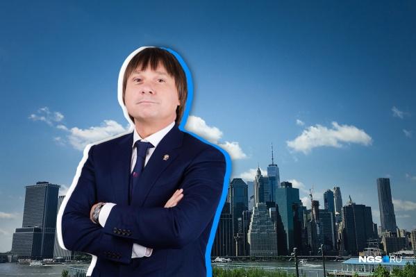 Прокуратура считает, что Евгений Покушалов владеет двумя квартирами в Нью-Йорке