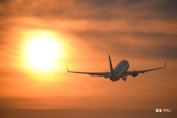 Самолет приземлился в 19:50