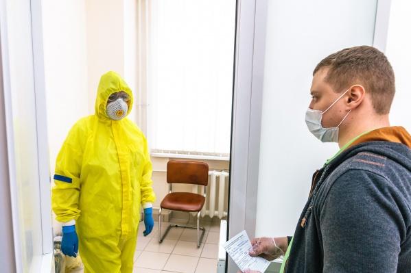 Коронавирус задел новые районы Новосибирской области