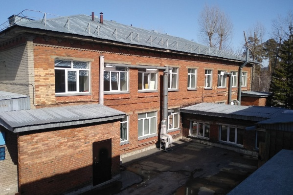 Обсерватор организовали в санатории