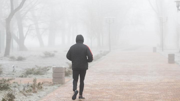 Туман накроет Ростовскую область, дороги покроются гололедом — Гидрометцентр