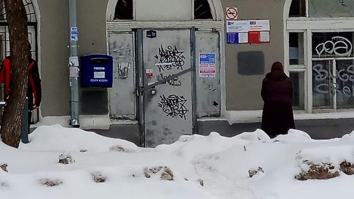 Все ушли болеть: почтовое отделение на Уралмаше закрылось, потому что некому работать