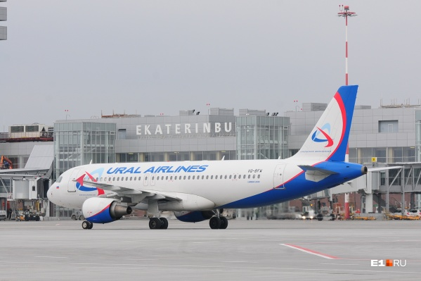 Борт «Уральских авиалиний» улетел в Ташкент