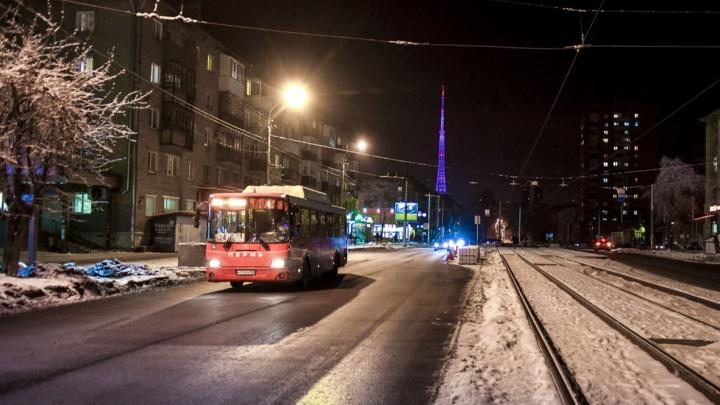 В Перми на улице Крупской запустили четырехполосное движение