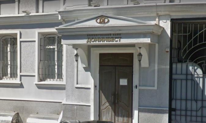 Имущество скандального банка «Донинвест» в центре Ростова ушло с молотка