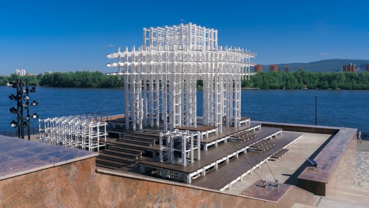 На набережной Енисея открылся новый огромный арт-объект