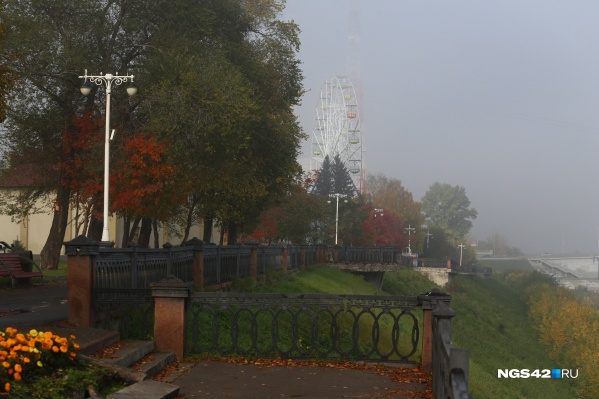 На погоду в Кузбассе сейчас влияет холодный циклон