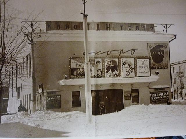 Раньше в поселке кипела жизнь, был даже собственный кинотеатр