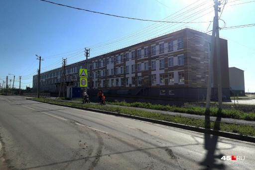 Строительство этой школы велось в рамках национального проекта «Образование»