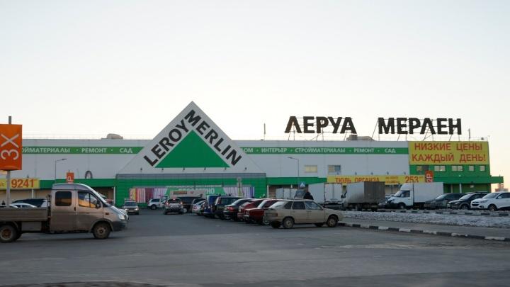 Роспотребнадзор закрыл омский «Леруа Мерлен» сразу после открытия