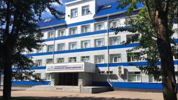 Генпрокуратура России проверит долю государства в доходах БСК